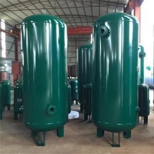 儲氣罐,壓縮空氣儲罐,氮氣儲罐