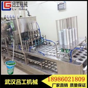 BG-4全自动塑料方杯冰杨梅汁灌装封口机设备