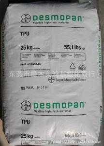 挤出耐磨级TPU德国科思创1350D热塑性弹性体橡胶 产品图片