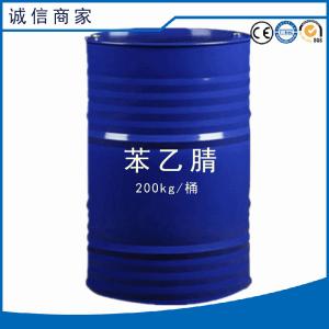 苯乙腈(氯化苄)