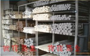 透明PVC棒材 聚氯乙烯板材 黄色PVC棒材