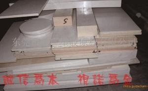 铁氟龙增强POM板材 POM+PTFE板 产品图片