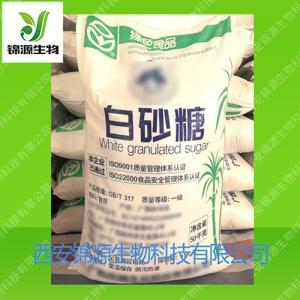 网山糖 广西凤糖 绿色食品白砂糖 白糖 一级白砂糖