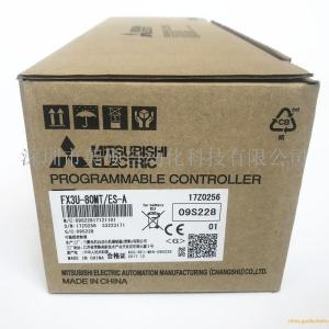 FX3U-80MT/ES-A FX系列现货销售