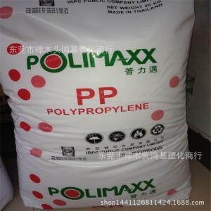 耐冲击性PP 2363LC POLENE 2363LC 泰国石化聚丙烯PP 2363LC 产品图片