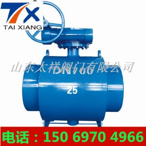 全焊接球閥/Q367F全焊接球閥/全焊接球閥廠家