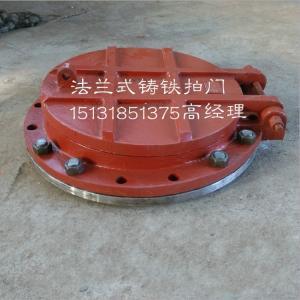 DN500铸铁拍门价格
