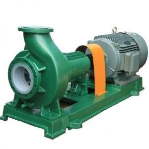 廠家直銷供應IHF系列氟塑料離心泵
