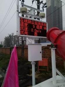 揚塵監測儀廠家2019新行情