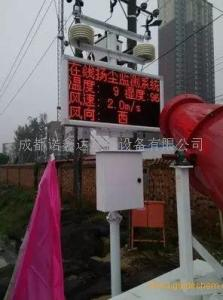 揚塵監測儀廠家介紹