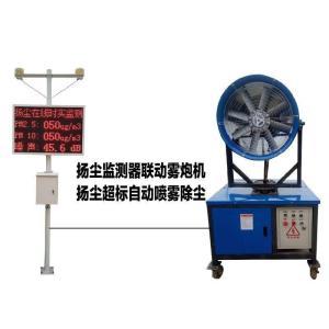 工地揚塵監測儀安裝介紹全國供應