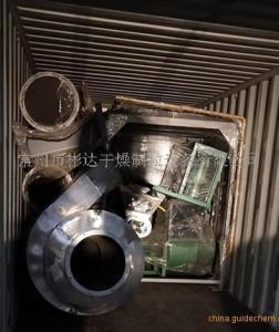 XSG-8型旋转闪蒸干燥机,已装箱完毕,即将发往印尼!