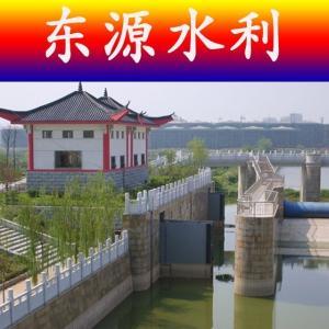 东源水库闸门景观景观翻板闸门厂