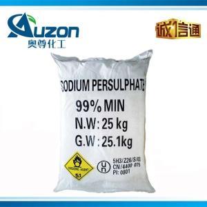 过硫酸钠99% 25kg 厂家直销