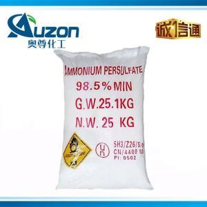 过硫酸铵 含量98.5%