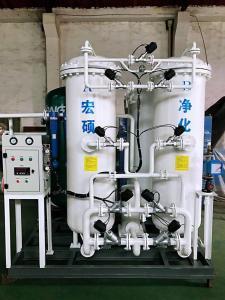 煤矿专用制氮机