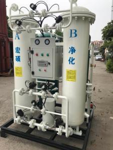 化工制氮機價格