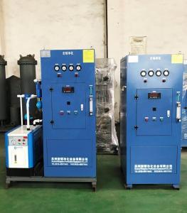 化工專用制氮機