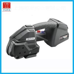 BXT3-16電動打包機 信諾電動打包機 手提電動打包機