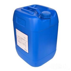 无味航空煤油 高热值环保专用油 航模燃料油
