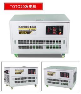 15千瓦全自动汽油发电机价格