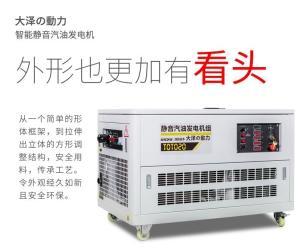 35千瓦静音汽油发电机公司出口