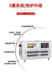 静音35千瓦汽油发电机电子打火