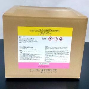 氨基酸分析用 MCI L-8500-PH套装 产品图片