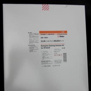 茚三酮显色溶液套装,日立全自动氨基酸分析仪用 产品图片