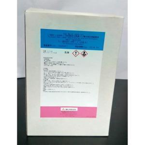 氨基酸分析用 MCI L-8500-PF套装 产品图片