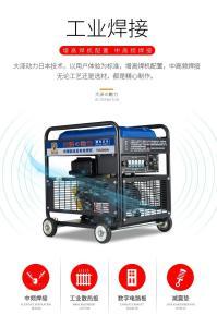 250A柴油发电电焊一体机保养简单