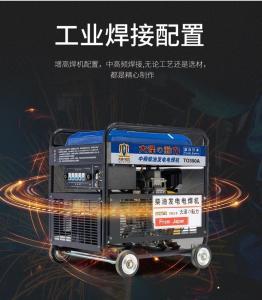 280A柴油发电焊机工业焊机