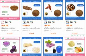 番泻叶甙A+B20%  番泻叶甙10%  番泻叶粉 产品图片