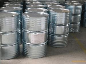 氧化钴/1307-96-6供应