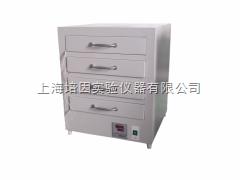 上海 抽屉式高温精密烘箱