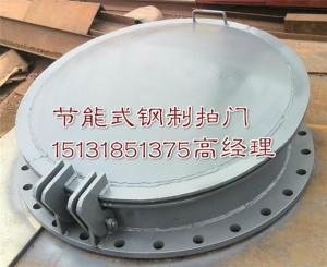 DN800排水拍门工艺|排涝泵站DN800节能型拍门报价|800套管式拍门安装