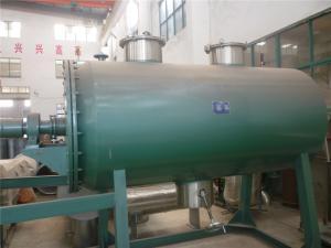 丙烯磺酸钠专用干燥机