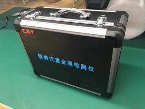 重金属镍快速检测仪