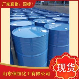 大量二乙二醇甲醚价格优惠