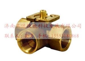 西門子電動球閥VBI61.20