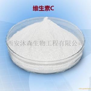 (维生素C  L-抗坏血酸)生产厂家 产品图片