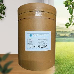 N-乙酰半胱氨酸厂家 产品图片