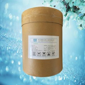 L-异亮氨酸厂家 产品图片