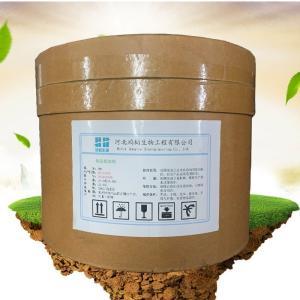 L-脯氨酸厂家 产品图片