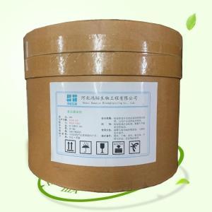 L-赖氨酸厂家 产品图片