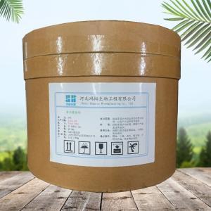 L-胱氨酸厂家 产品图片