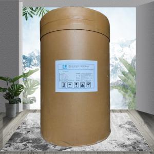 L-精氨酸厂家 产品图片