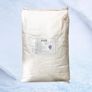 陜西苯甲酸鈉廠家產品圖片