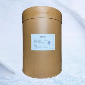 L-茶氨酸厂家 产品图片