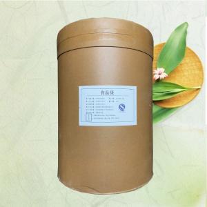 谷氨酸厂家 产品图片